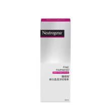 Neutrogena® Fine Fairness® Brightening Serum 30ml