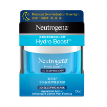 Neutrogena® Hydro Boost™ 3D Sleeping Mask 50ml