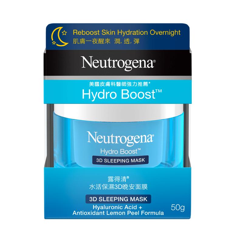 Neutrogena® Hydro Boost™ 3D Sleeping Mask 50ml